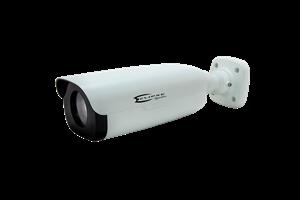 Eclipse Signature 2 Megapixel HD Super Long Range Zoom Network Camera